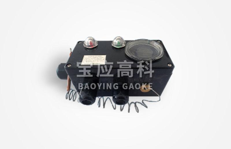 防爆温度控制器