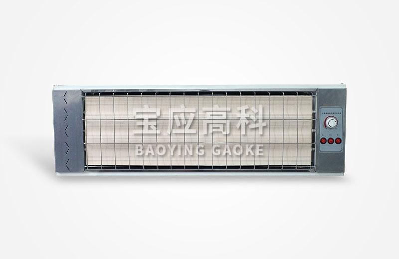 石墨烯壁挂式温控加热器