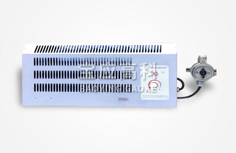 不锈钢防爆防水温控加热器