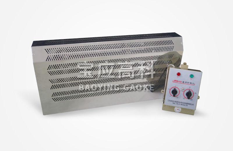 新款组合式温控加热器
