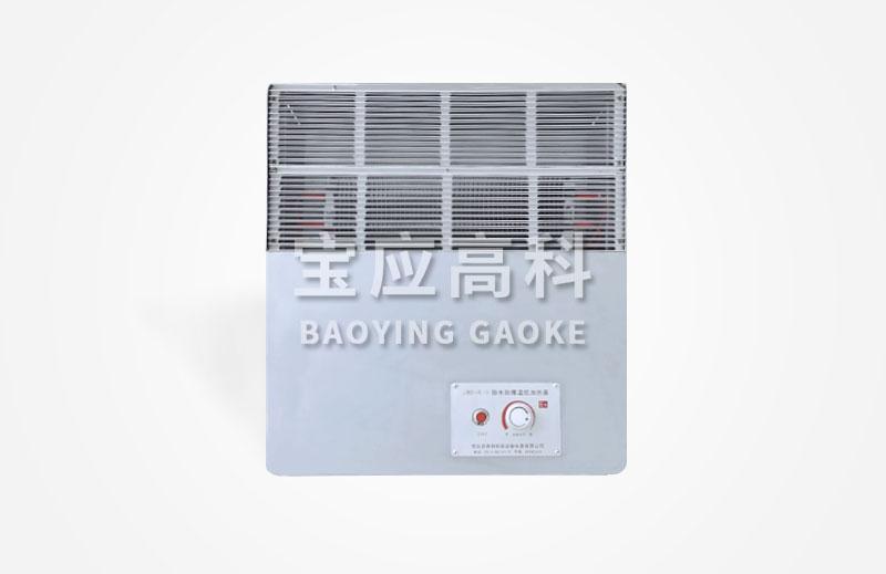 新型防爆防水温控加热器
