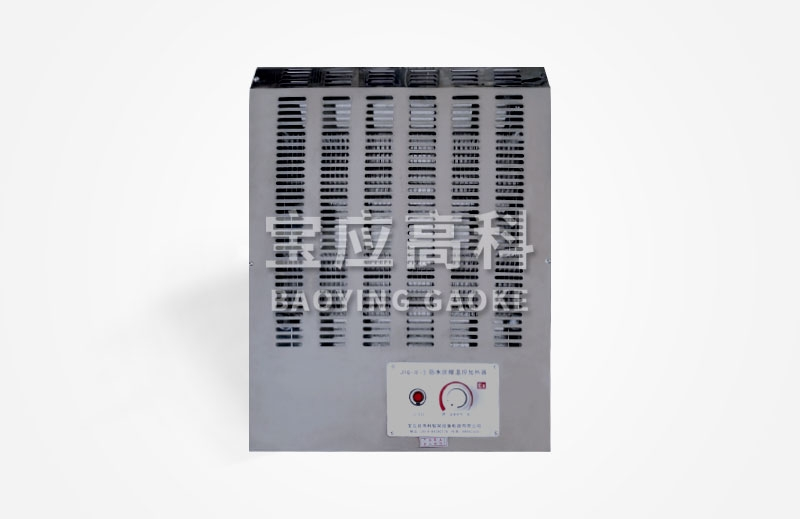 立式防爆防水温控加热器